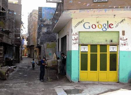 интернет-кафе в центре Каира Египет