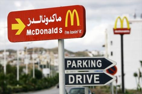 ТОП 100 самых влиятельных брендов мира: Apple, McDonalds, Google и другие мировые лидеры