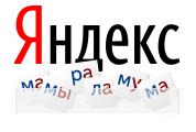 праздничная кастомизация нового логотипа