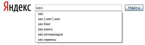 сервис позволяет парсить уточненные запросы из Яндекса и Гугла