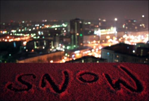 Снежинск – добро пожаловать