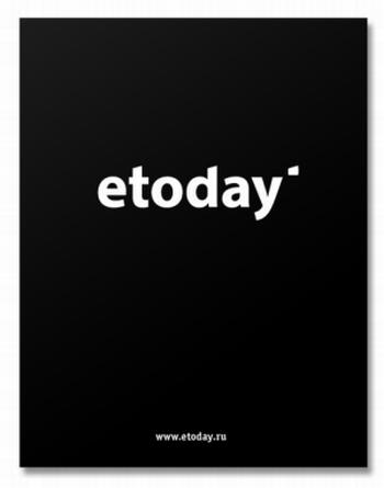 иллюстрированный интернет-журнал Etoday